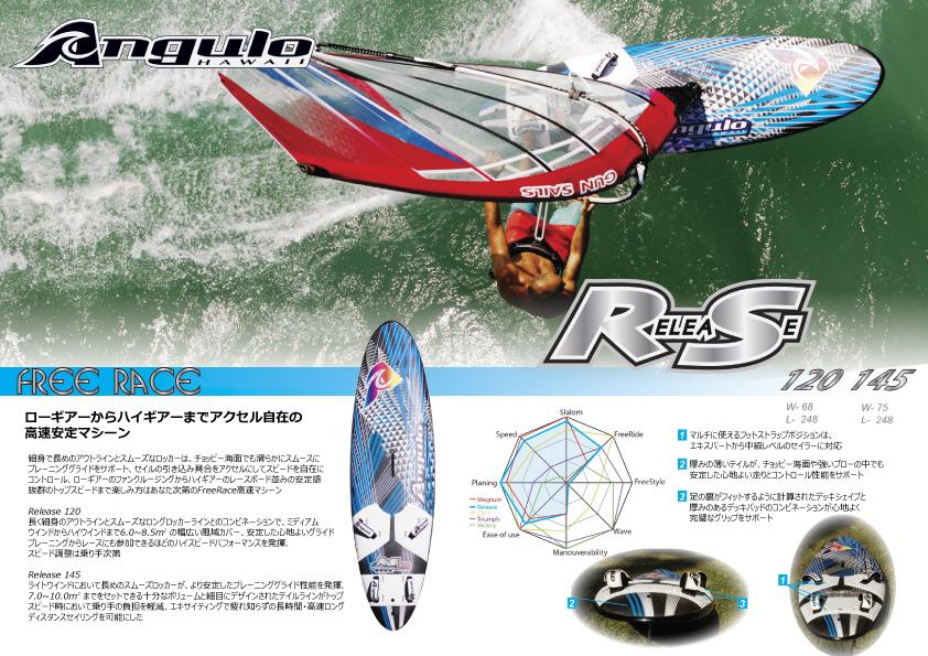 6)AnguloRelease_JapanCatalo