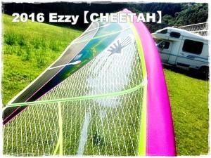 写真 2015-09-11 14 49 24-20150911