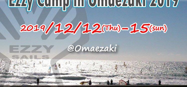 Ezzy Camp 2019 <2019/12/12 – 15>開催
