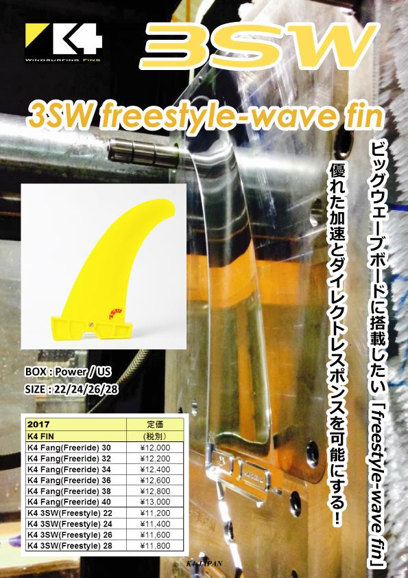 k4-3sw-00