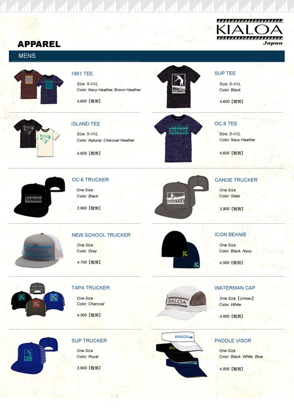2016-kialoa-apparel-Mens
