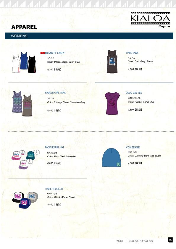 2016-kialoa-apparel-womens