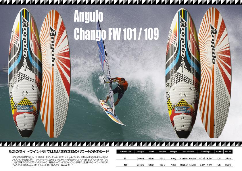 3)ChangoFW_JapanGatalog