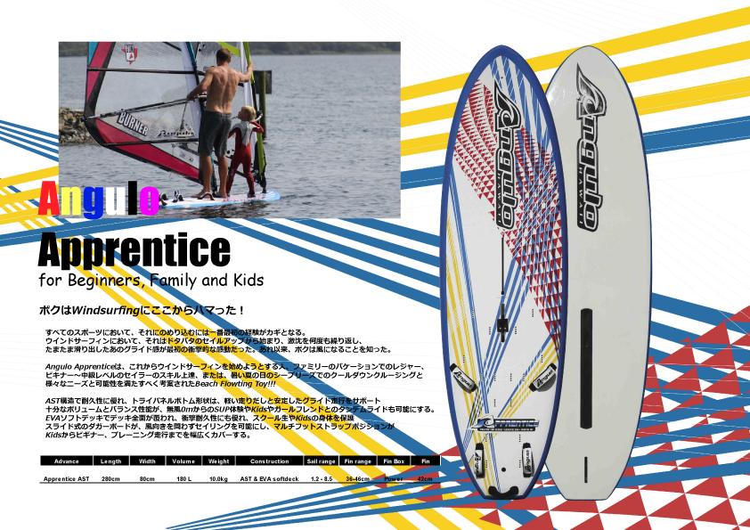 8)AnguloApprentice_JapanCat