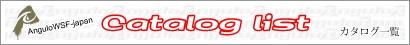 angulowsf-ca-logo