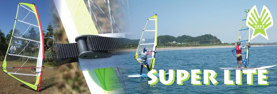 2014-superlite-top