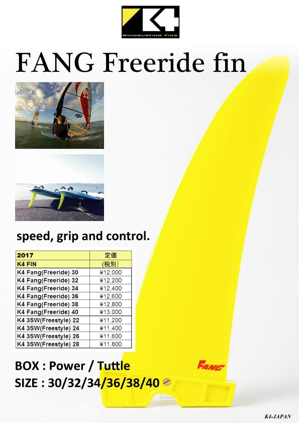 k4-fang-00