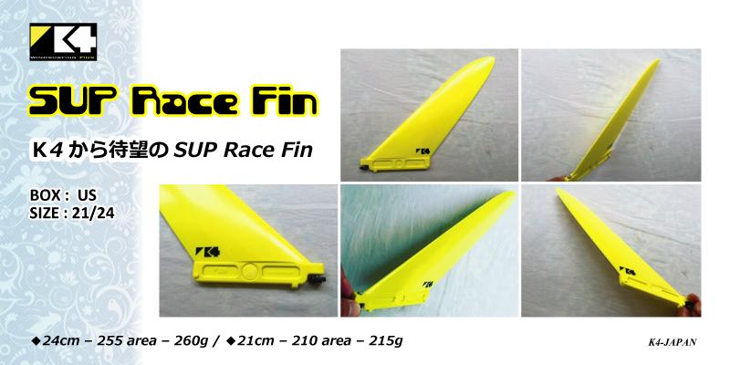 """""""SUP RACE"""""""